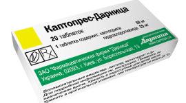 hipertónia elleni gyógyszer fiatalok számára magas vérnyomás és érrendszeri gyógyszerek