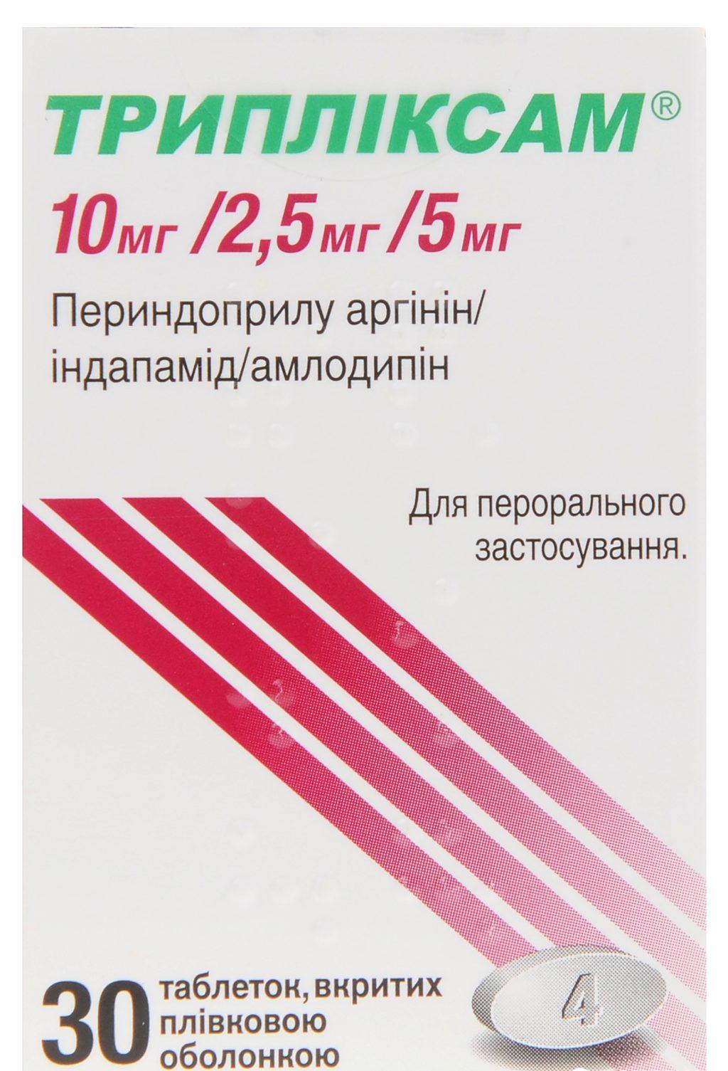 OTSZ Online - Új európai ajánlás a hipertónia kezelésére