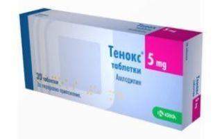 a magas vérnyomás elleni népi módszerek elleni küzdelem hipotenzió és magas vérnyomás különbség