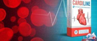 magas vérnyomás kezelésére szolgáló gyógyszerek modern