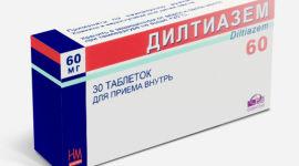 magas vérnyomás és szürkehályog magas vérnyomás esetén a nyomás csökken