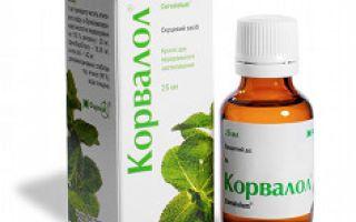 Mi segít a Corvalol tablettákban - Magas vérnyomás - November