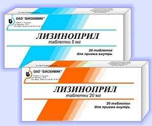 a betegség magas vérnyomásának mértéke magas vérnyomás 1 fokú kockázat 2