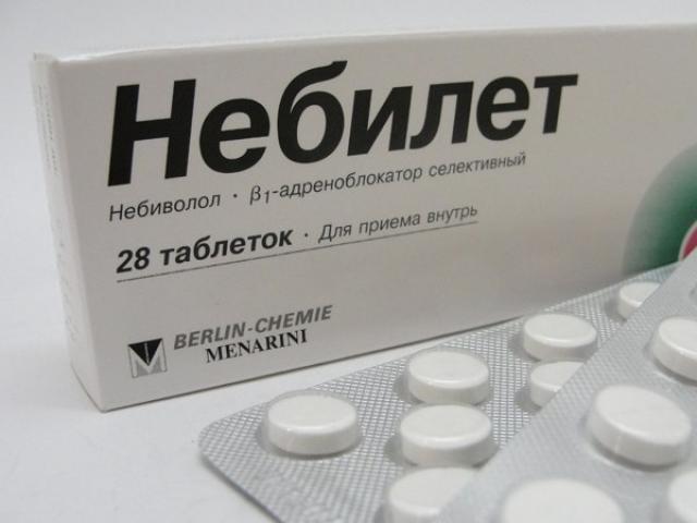 gyógyszer magas vérnyomásért nebilet terhelés a 3 fokozatú magas vérnyomás esetén