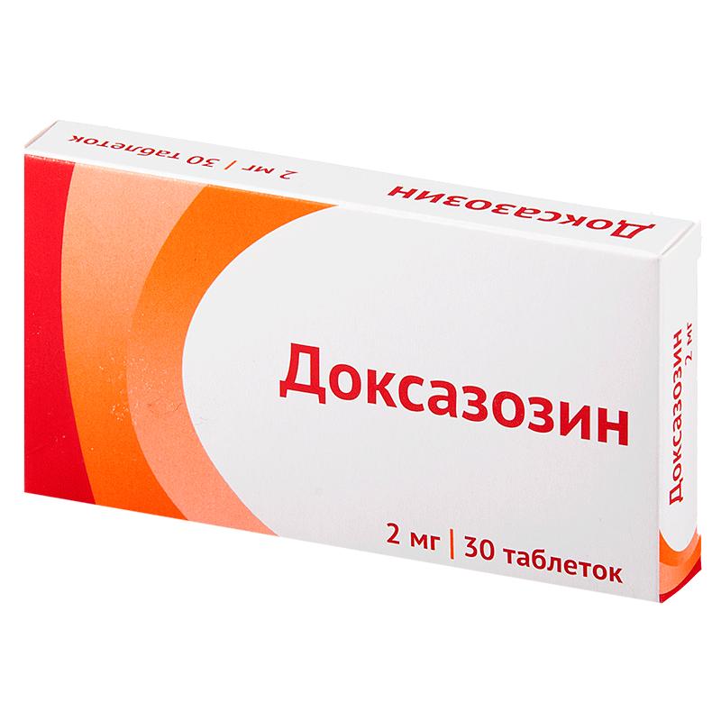 magas vérnyomás elleni gyógyszer lokren gyümölcslé terápia magas vérnyomás esetén