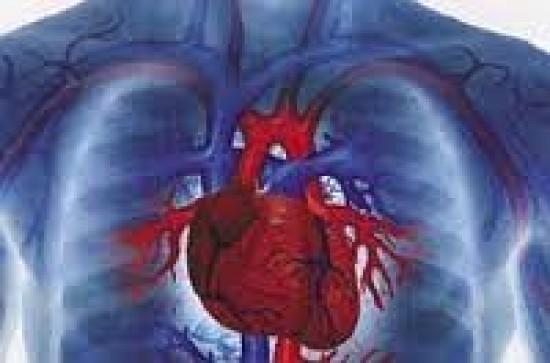 a magas vérnyomás elleni gyógyszerek gyógyszertárakban