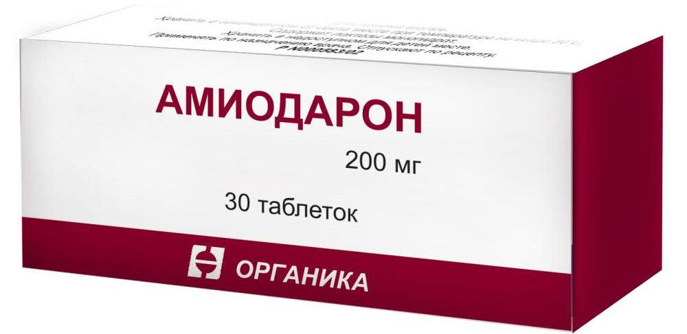 magas vérnyomás elleni gyógyszer lokren c-vitamin és magas vérnyomás
